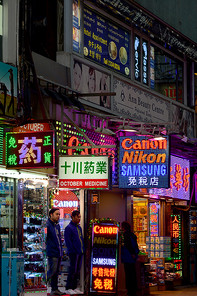 Picture of a asian shopping street