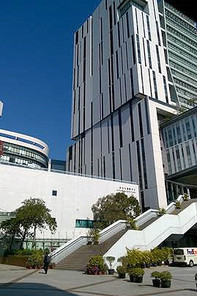 Picture of the campus of the University of Hong Kong