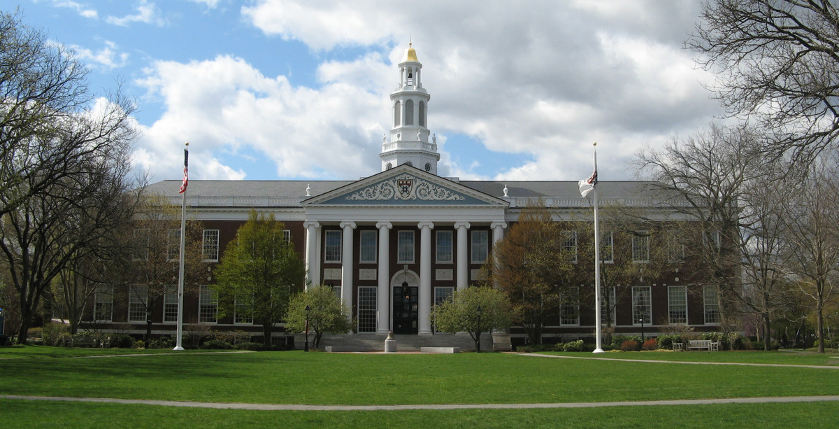 Building on Harvard University campus with green grass